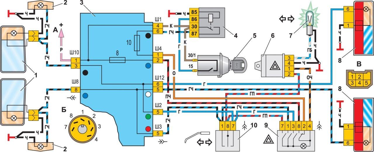 Схема реле поворотов и