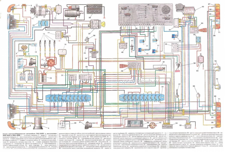 Схема электрооборудования иж 27175 инжектор 15