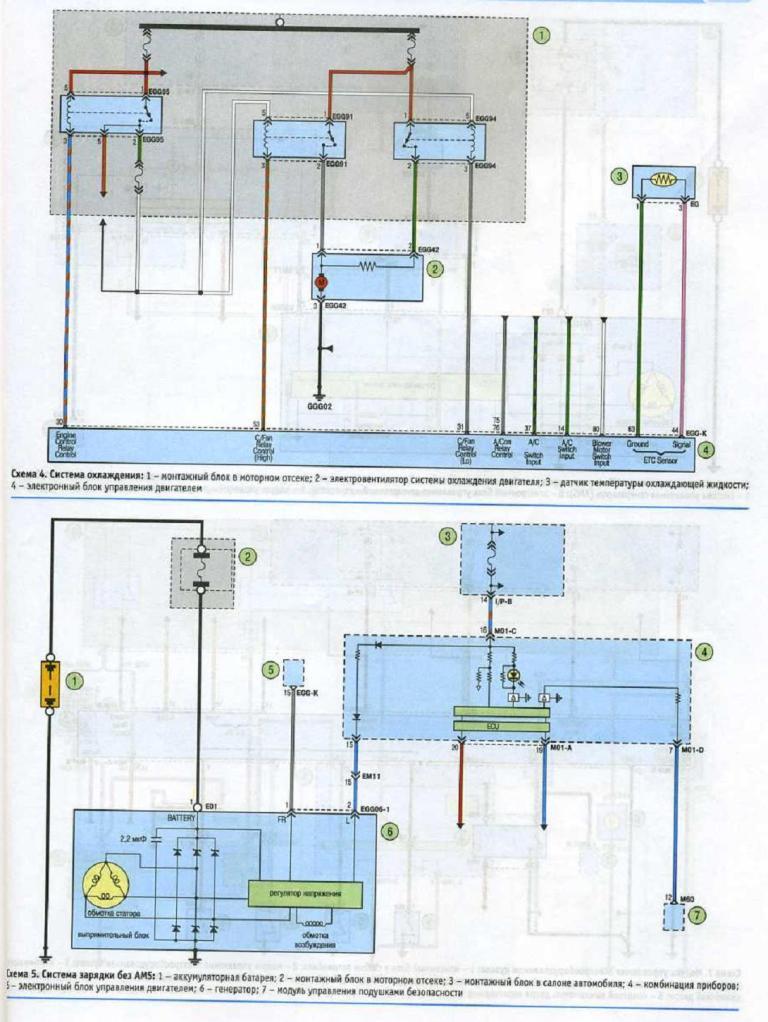 Схема зарядки с АМС и модуля