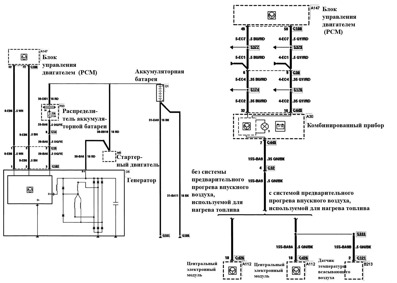 Калина схема подключения магнитолы фото 308